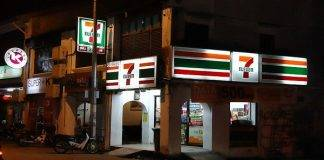 7-Eleven,_George_Town,_Penang,_Malaysia