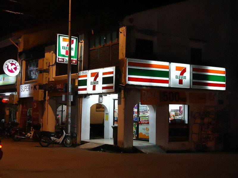 By shankar s. (Flickr: The ubiquitous 7-Eleven) [CC BY 2.0], via Wikimedia Commons