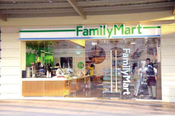 family-mart-franchise
