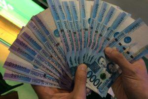 Philippines' One thousand peso bills